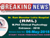 RML M.Phil Clinical Psychology Entrance 2018