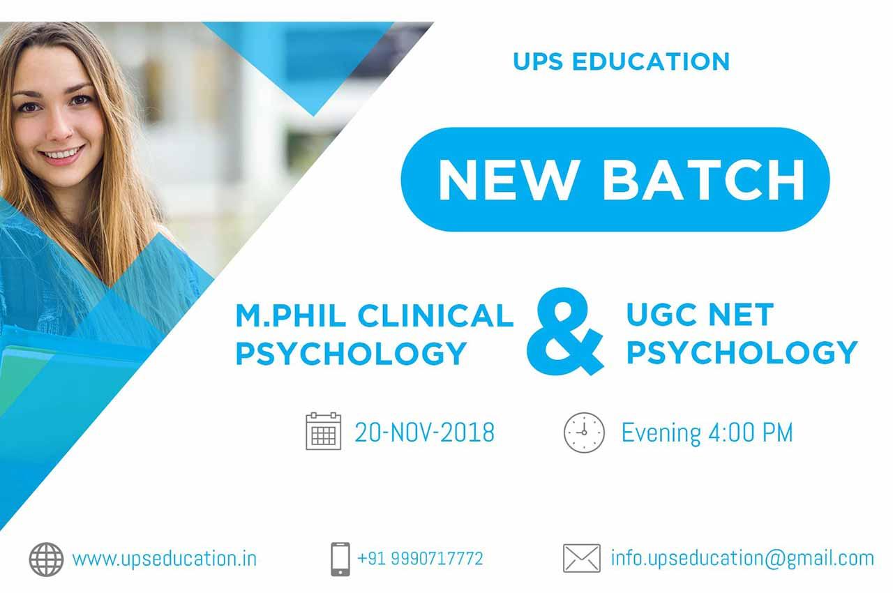 M.Phil Clinical Psychology Entrance
