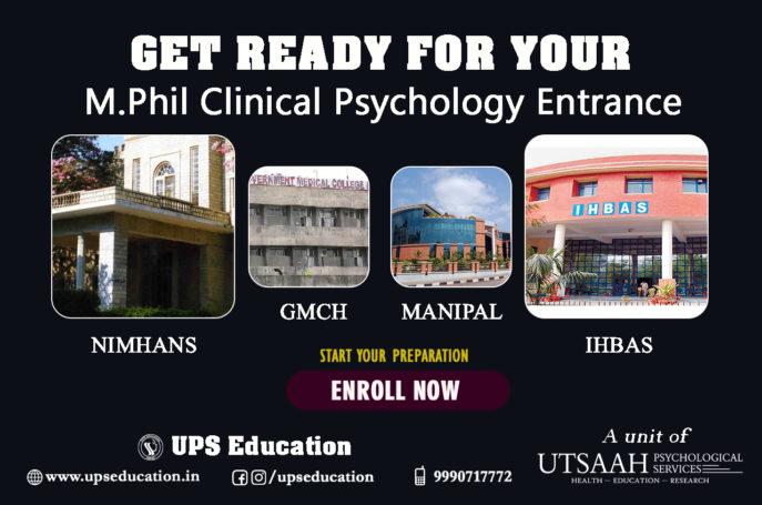 M.Phil Clinical Psychology Entrance 2019