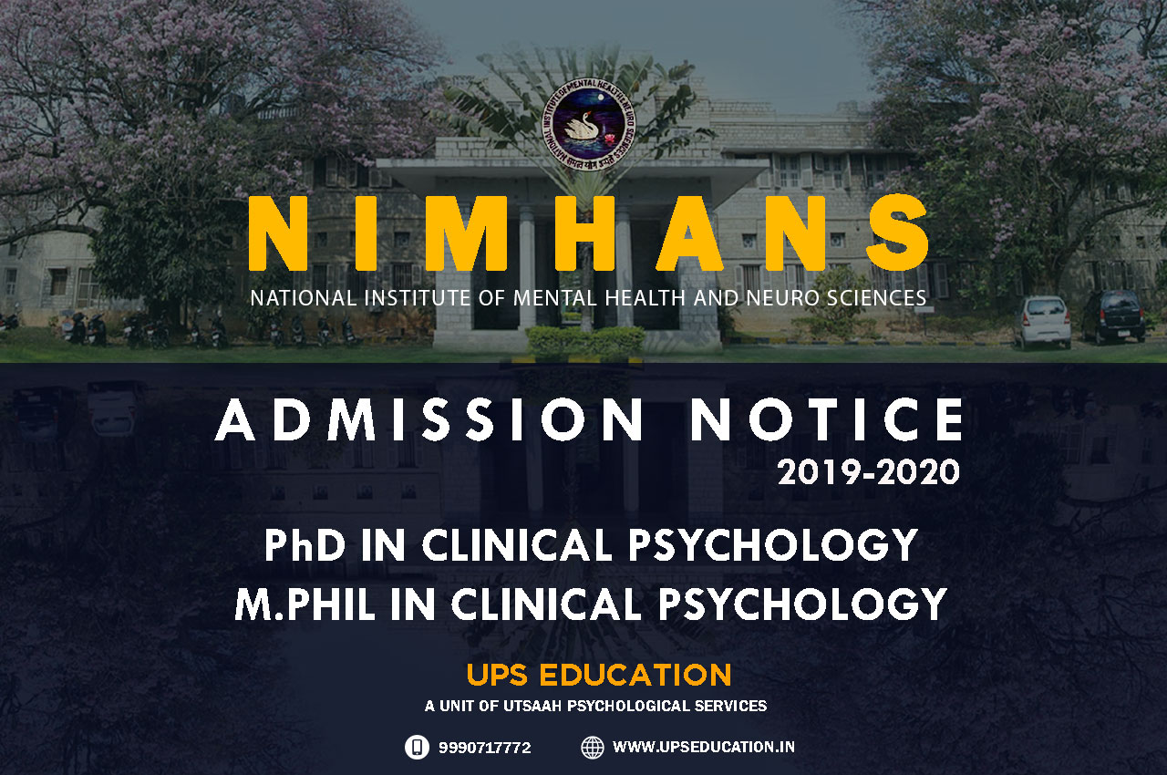 NIMHANS M.Phil Clinical Psychology 2019 Admission