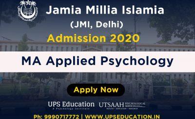 JMI-Admission-2020