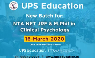 2020 M.Phil Clinical Psychology Entrance and NET Psychology Coaching