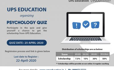UPS Education Psychology quiz