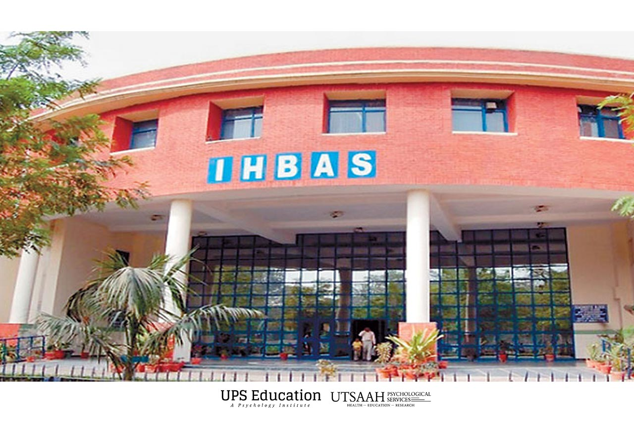 IHBAS List of Eligible Candidates for M.Phil Clinical Psychology Entrance 2020