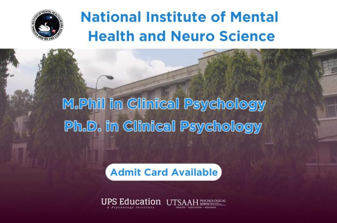 NIMHANS M.Phil in Clinical Psychology Admit Card out