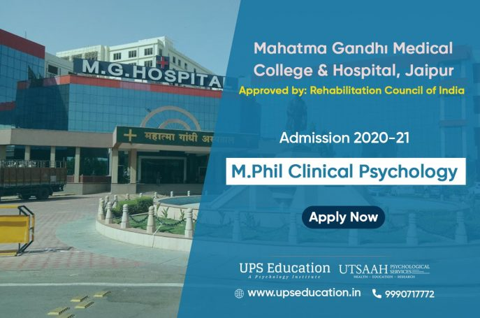 M.Phil Clinical Psychology Admission 2020 open in Mahatma Gandhi Medical College & Hospital, Jaipur