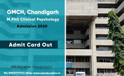 GMCH M.Phil Clinical Psychology Entrance 2020 - Admit Card Out