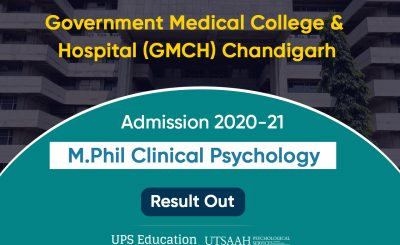 GMCH M.Phil Clinical Psychology Entrance Result 2020