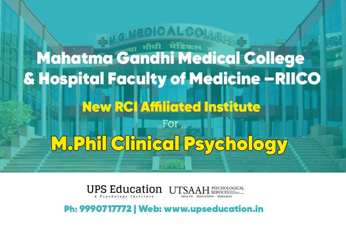 New Institute Added in RCI List for M.Phil in Clinical Psychology Course