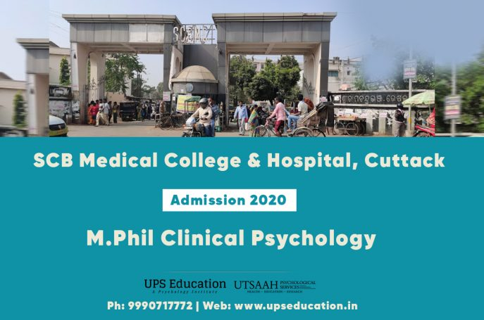 SCB Medical College - Cuttack M.Phil Clinical Psychology Admission 2020