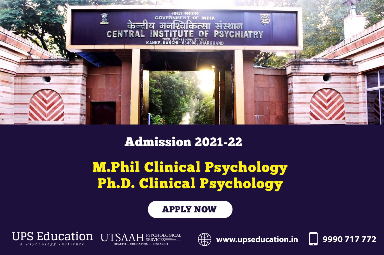 CIP Ranchi M.Phil Clinical Psychology Admission 2020