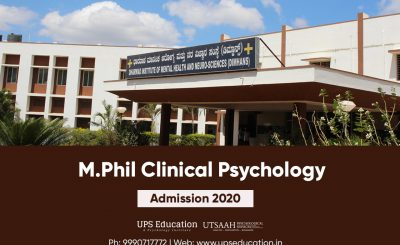 DIMHANS M.Phil Clinical Psychology Admission 2020