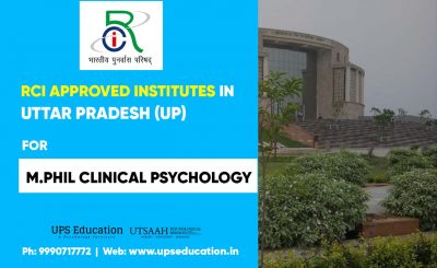 RCI approved Institute List in Uttar Pradesh