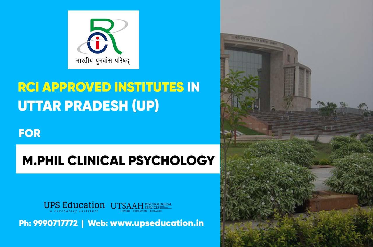 RCI approved Institute List in Uttar Pradesh