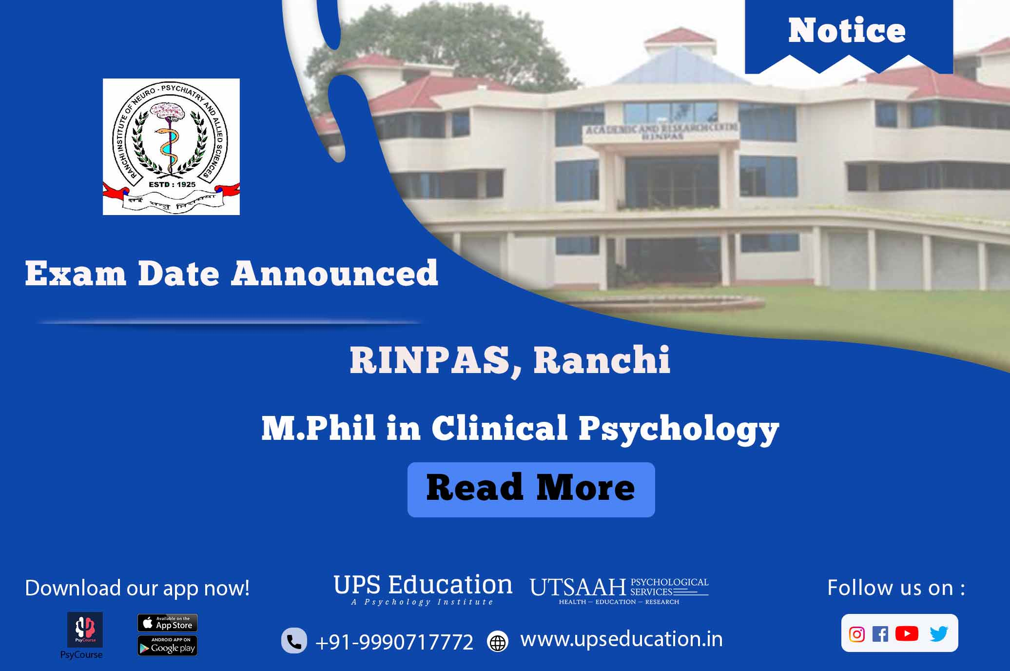 rinpas exam date announced