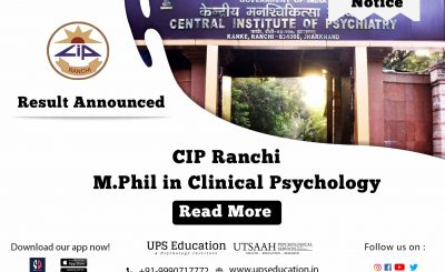 CIP RANCHI M.Phil in clinical psychology result