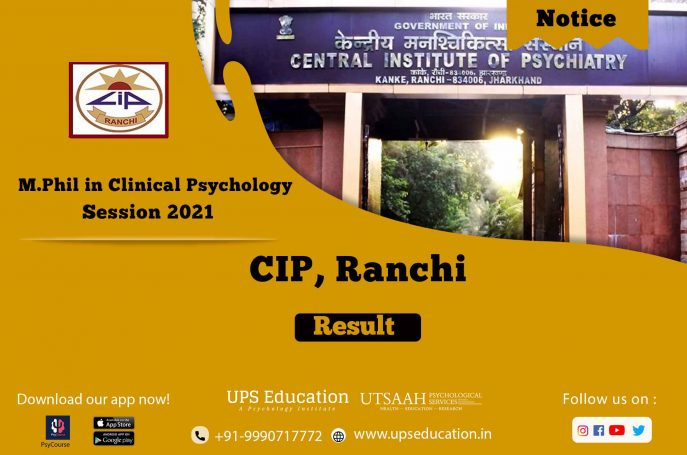 CIP Ranchi has released M.P