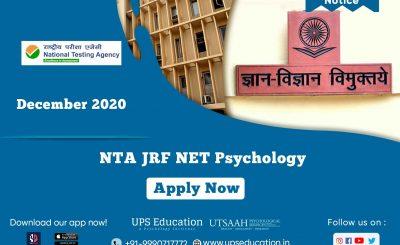 NTA NET December 2020 application