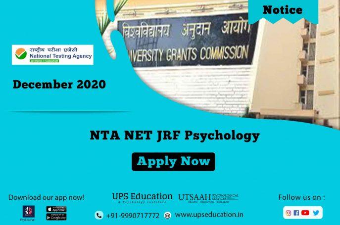NTA NET JRF Psychology Exam