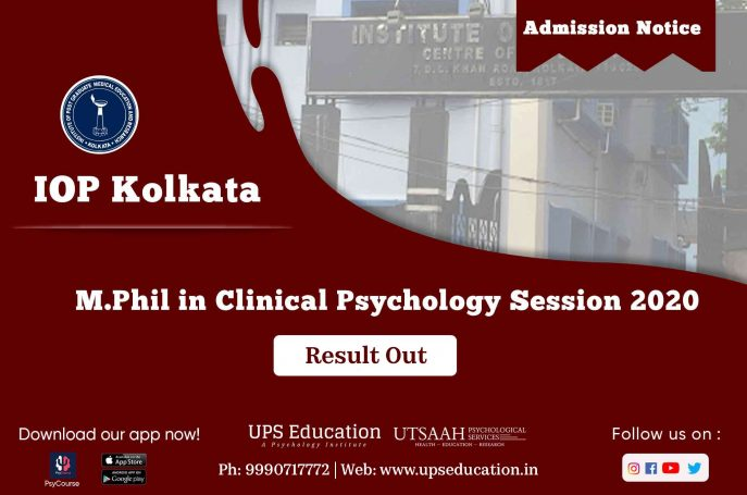 IOP M.Phil Clinical Psychology Entrance Result 2020