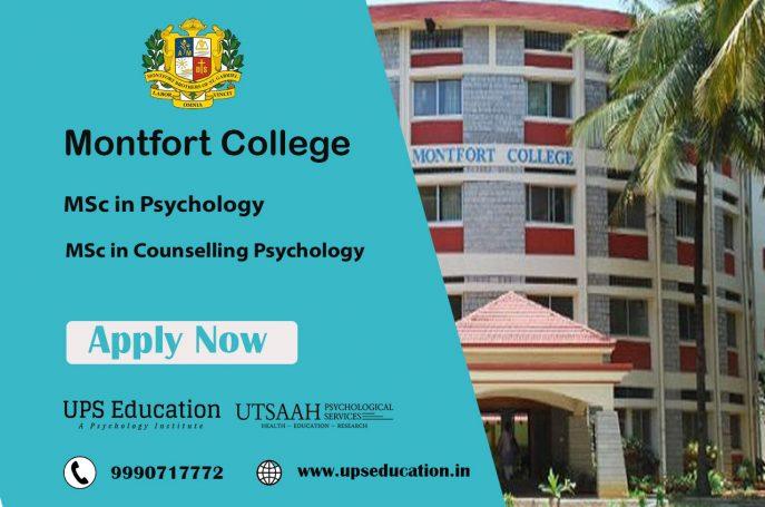 Montfort College msc in psychology admission 2021