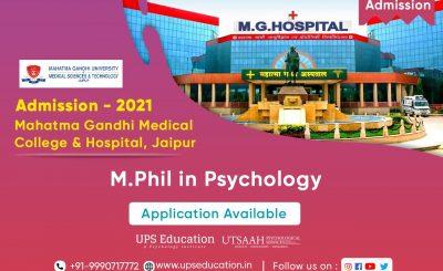M.Phil Clinical Psychology Admission 2021 at Mahatma Gandhi Medical College & Hospital