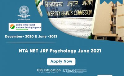 UGC NET JRF JUNE 2021 Online Applications Out – Apply Now