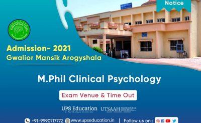 Gwalior Mansik Arogyashala Notification for Examination Venue 2021