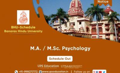 Banaras Hindu University, Examination Schedule for Admission 2021—UPS Education