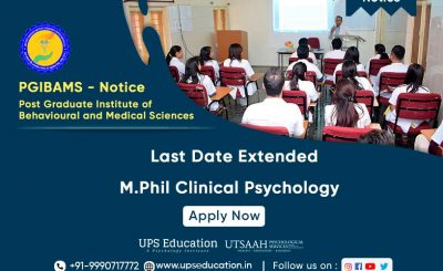 M.Phil Clinical Psychology PGI Raipur Last Date extended for Admission 2021 –UPS Education